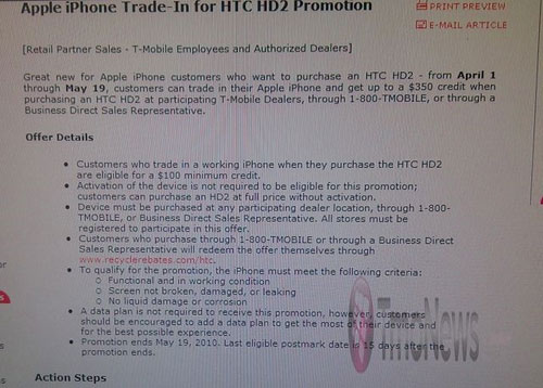 t mobile iphone trade