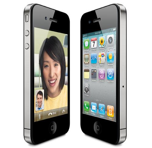 iPhone4S ne kadar?