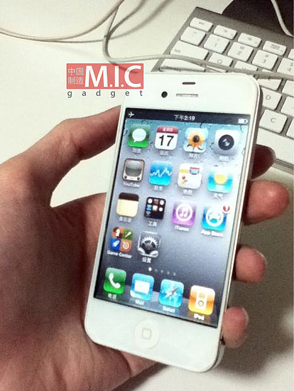 iphone 5 leaked pictures 5