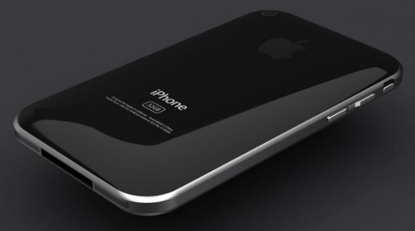 upcoming iPhone 5